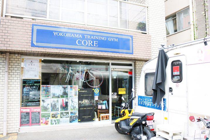 Y.T.G CORE